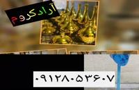 تولیدکننده دستگاه ابکاری/مخملپاش02156571305