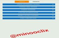 تنظیمات پروفایل در سایت فری بیت کوین
