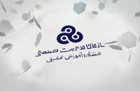 شانزدهمین همایش ملی تعالی سازمانی