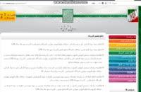 دانشگاه علمی کاربردی هلال احمر استان ایلام