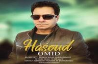 Omid Omidi Hasoud