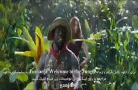 دانلود فیلم جومانجی: به جنگل خوش آمدید 2017