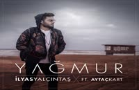 Ilyas Yalcintas Yagmur