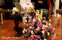 ازدواج سالانه 1400 نوعروس البرزی با حمایت کمیته امداد