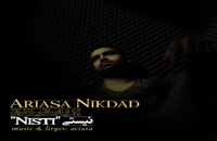 Ariasa Nikdad Nisti