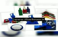 فروش دستگاه ابکاری فانتاکروم 02156573155