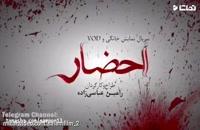 دانلود فیلم ایرانی کاتیوشا+لینک اصلاح شده