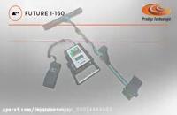 نمونه اسکن گرفته شده با دستگاه فلزیاب 09909061300 اموزش گرفتن اسکن (شرکت زرشناسان