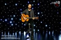 اجرای زنده آهنگ تنهایی من با صدای امین قباد