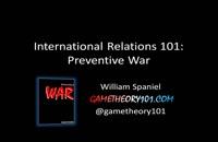 064020 - روابط بین الملل سری اول