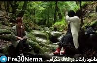 دانلود رایگان فیلم پیشونی سفید2با کیفیتFULL HD|پیشونی سفید2