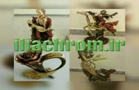 دستگاه کروم پاش فانتاکروم/مواد ابکاری/ابکاری کروم 09127692842