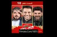 قسمت دهم از فصل دوم سریال ساخت ایران 2 کیفیت 4K و قانونی