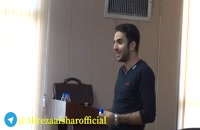 گزیده ای از کارگاه 23 شهریور 97 تهران استاد افشار (روش صحیح مرور مطالب)