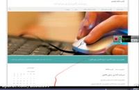 آموزش کسب درآمد از شبکه اجتماعی معتبر ایرانی فیس نما
