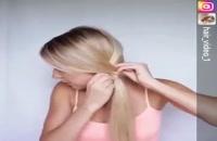 آموزش مدل دم اسبی از بغل  - آموزش آرایش مو