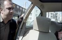 دانلود رایگان مستند ایرانی تاکسی تهران