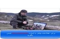 خرید و فروش انواع ردیاب در کردستان 09197977577 اموزش کار با ردیاب انتنی