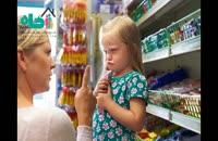 اصول خرید رفتن با کودکان
