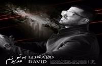 دانلود آهنگ به تو مدیونم از ادوارد دیوید