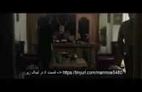 قسمت پنجم سریال ممنوعه کامل / سریال ممنوعه قسمت 5 حلال +16
