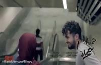 فیلم کامل شماره 17 سهیلا/