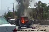 فاجعه: آخرین سیستم اطفاء حریق در ایران: خاموش کردن آتش