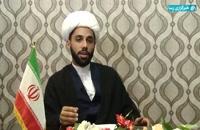 فیلم | میزان تاثیر گذاری انقلاب اسلامی در عرصه بین الملل - حجت الاسلام عارف ابراهیمی