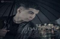 Ali Azizipour Baroone