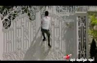 سریال ساخت ایران 2 قسمت 18 (دانلود قانونی) HD