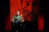 دانلود فیلم خفه گی با بازی نوید محمدزاده