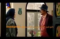 دانلود قسمت 1 ساخت ایران 2   با حجم کم و لینک مستقیم   HD