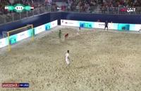 فیلم خلاصه فوتبال ساحلی ایران 3 - مصر 1