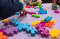 گفتاردرمانی مهسا مقدم 09357734456  بازی درمانی کاردرمانی