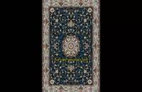 فرش 1000 شانه تراکم 3000 ده رنگ