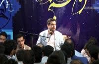 سخنرانی استاد رائفی پور با موضوع چگونه گناه نکنیم - تهران - جلسه ششم - 1393/05/06 - (جلسه پایانی)