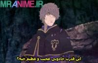 انیمه black clover قسمت 48 با زیرنویس فارسی کیفیت HD