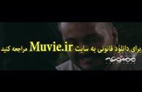 سریال ممنوعه قسمت دوم(کامل)(قانونی) دانلود قسمت 2 سریال ممنوعه با کیفیت FULL HD از مووی ایران