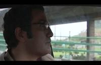 فیلم ایرانی روابط