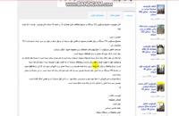 پاورپوینت مجتمع مسکونی 512 دستگاه در مشهد - در حجم 36 اسلاید