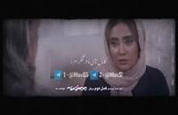 دانلود رایگان سریال ممنوعه 2 قسمت 1 کانال تلگرام ما : MOV85@