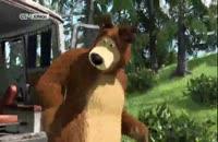 انیمیشن بسیار جذاب و دیدنی ماشا و میشا 118File.Com