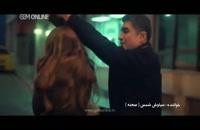 دانلود عروس استانبول قسمت 226 - اینترنت رایگان