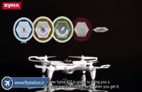 خرید کواد کوپتر دوربین دار سیما syma
