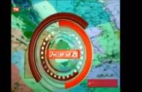 گزارش شبکه استانی خوزستان از برگزاری مرحله حضوری دومین آزمون استخدامی بخش خصوصی