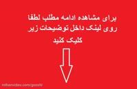 فیلم حمله پزشک به یک بیمار و اعتراض به خون تاریخ مصرف گذشته (بیمارستان بهرامی تهران)