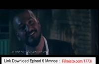 سریال ممنوعه قسمت 6 (کامل) (سریال) |دانلود قسمت ششم سریال ممنوعه غیر رایگان خرید قانونی HD