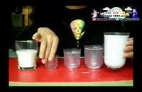 شعبده بازی لیوان های شیر عجیب