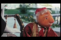 فیلم ایرانی کلاه قرمزی