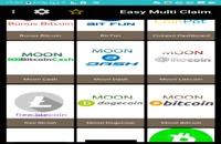 کسب بیت کوین رایگان با نرم افزار اندروید بیت کوین easy multi claim